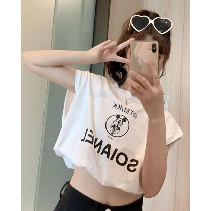 Letter Fake Two Piece Sleeveless Top